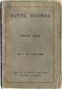 220px-Cover_First_Edition_Danial_Deronda
